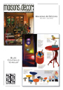 MAISONS & DECORS - dec 2011/jan 2012